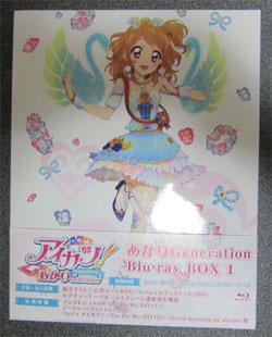 アイカツ! あかりGeneration Blu-ray BOX1表面