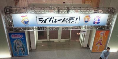 アイカツ!LIVE☆イリュージョン