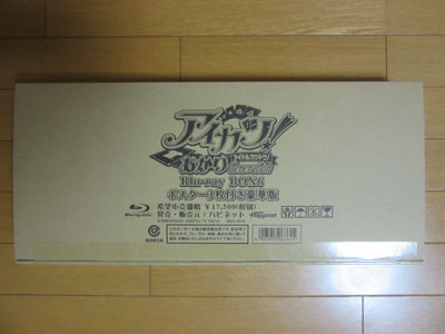 あかりGeneration Blu-ray BOX6