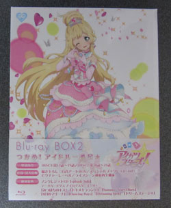アイカツスターズ! Blu-ray BOX2表面