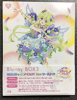 アイカツスターズ! 星のツバサシリーズ Blu-ray BOX 3表面